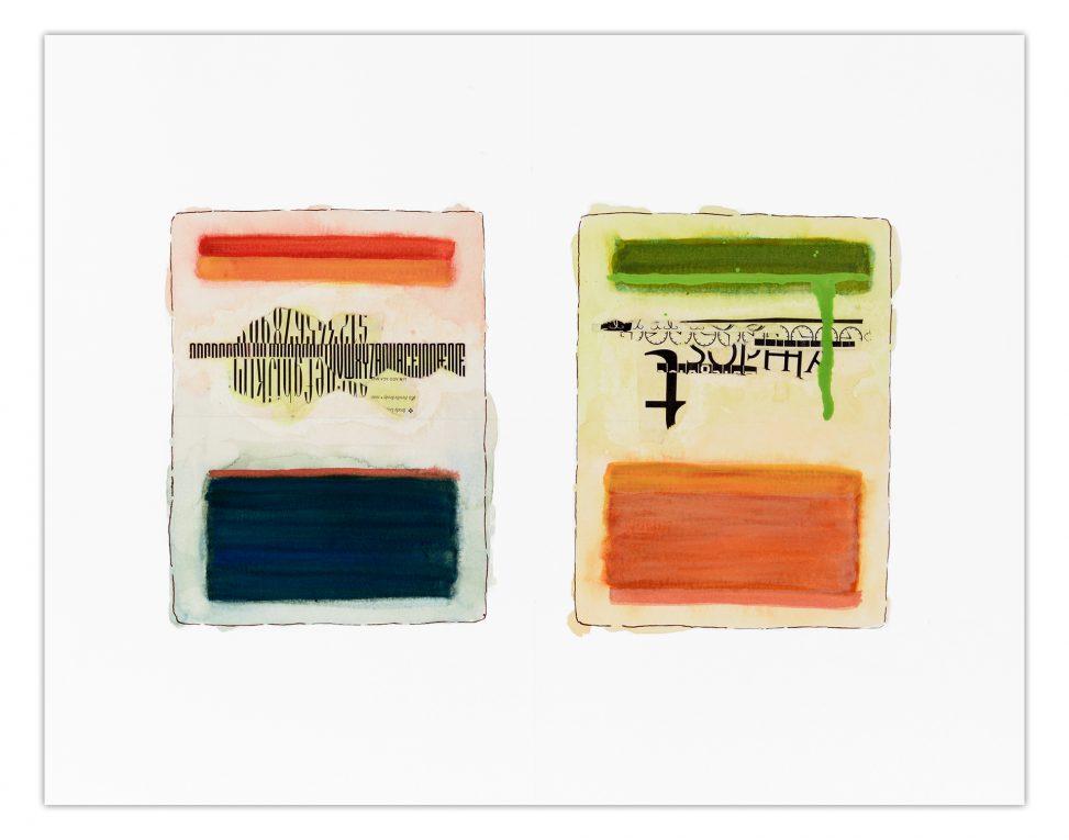 Sophiat | 2017. Vintage type specimens, gouache and pen on watercolor paper. 11 x 14 in.